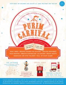 purim carnival flyer