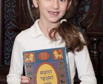 Siddur and Chumash