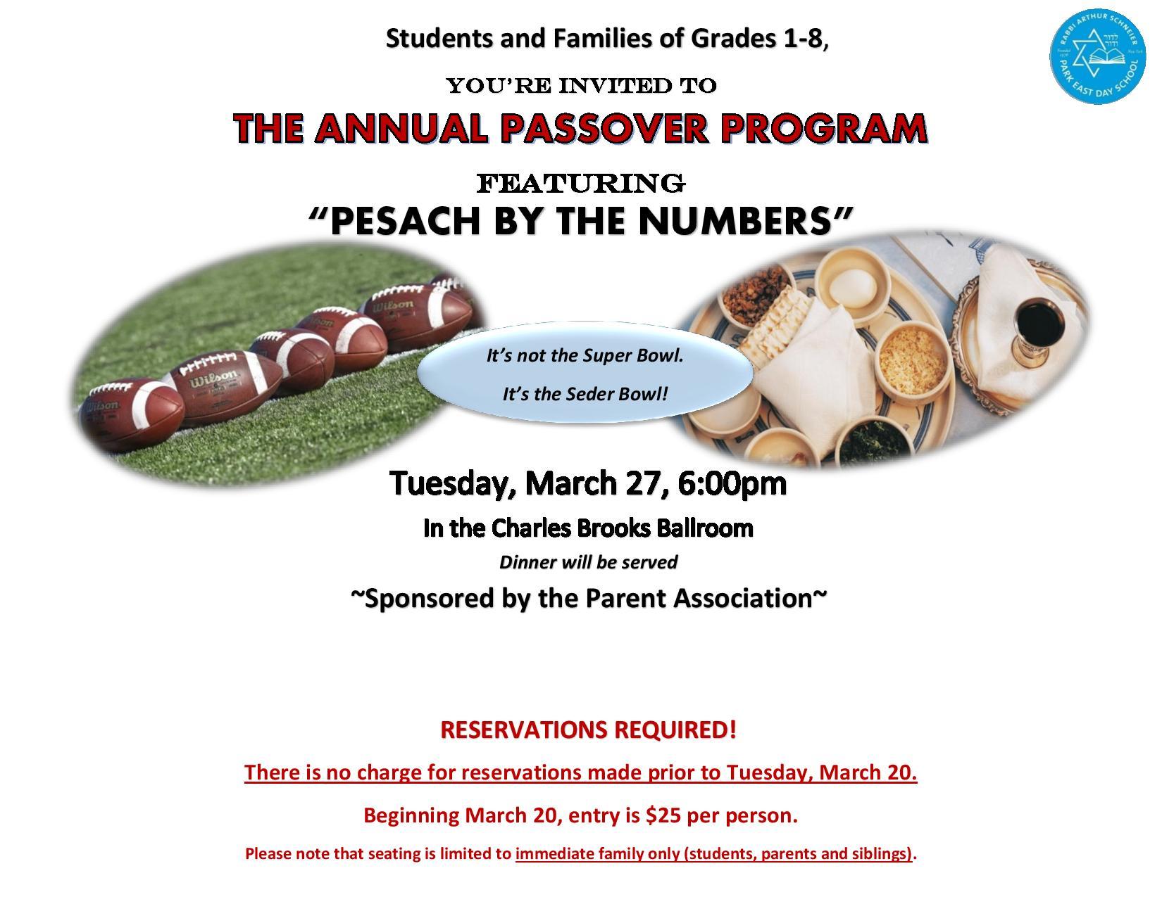 Grades 1-8 Passover Program | Park East Day School