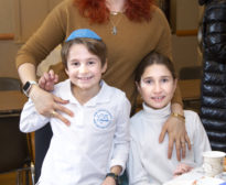 Grade 1 Siddur Program