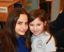 Big Brother/Big Sister Program: Rosh Chodesh Adar II
